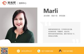 湖南外教双师课堂:湖南2020年教育信息化创新试点