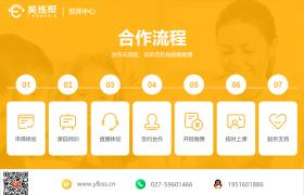 湖北外教双师课堂:宜昌教育信息化