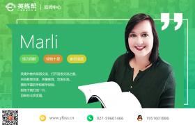 四川中高考英语改革:中国现代高考制度