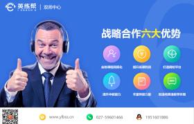 黑龙江外教双师课堂:如何理解双师课堂