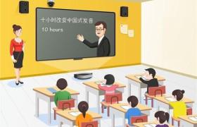 英练帮双师课堂线上平台优势