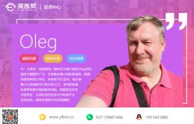 哈尔滨外教双师课堂:英文阅读已成为学习英语的好方法