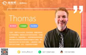 沧州外教双师课堂:英文小文章,趣味英语短文分享