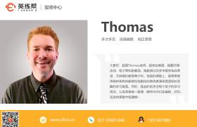 泰州外教双师课堂:分享一些常用的英语日常口语50句