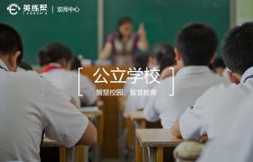 昆山英练帮外教双师课堂:有哪些快速学习英语的方法