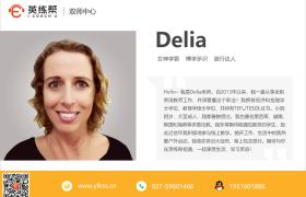 襄阳英练帮外教双师课堂:如何选择英语口语班