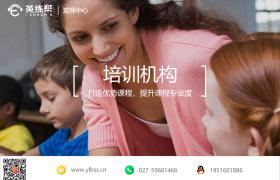深圳英练帮外教双师课堂:幼儿英语启蒙有什么好处