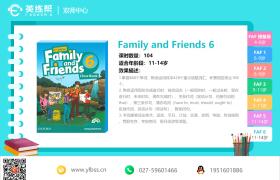 黑龙江英语外教双师课堂:家校沟通,没想到如此重要!