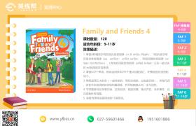 黑龙江英语外教双师课堂:家长:为孩子搭建沟通的桥梁